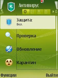 kms_av.jpg