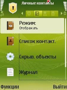 kms_privacy.jpg