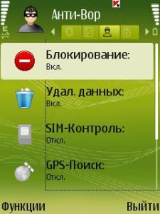 kms_at.jpg