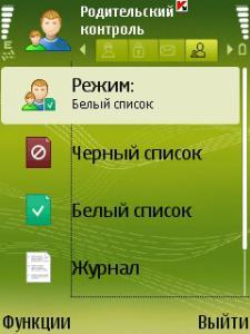 kms_parent.jpg