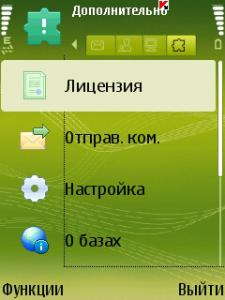 kms_adv.jpg