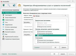 virusoff004.jpg