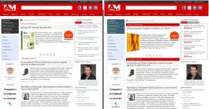 amw_headers.jpg