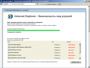 Internet_Explorer______o_a__o_____o_____o_______Windows_Internet_Explorer_2012_02_09_21_14_11.png