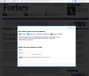 Forbes003.png