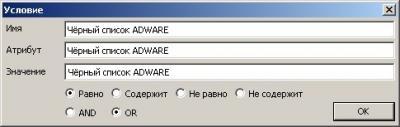 критерий+.jpg