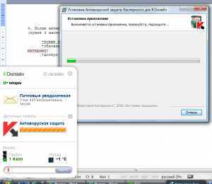 Yandex1.png