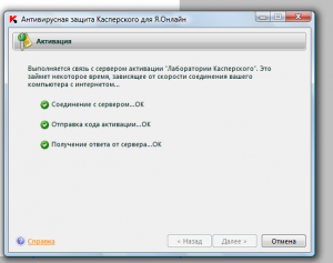Yandex2.png