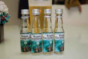 vodka_kasperskaya.jpg