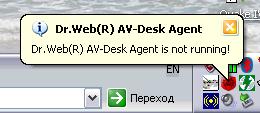 drweb_st.jpg