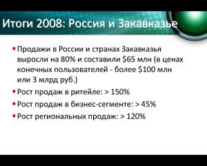 Kaspersky1.PNG