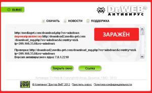 Dr.WEB.jpg