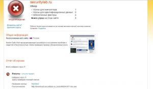 securitylabhacktool.jpg