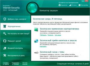forum_kaspersky_com__index_001.jpg
