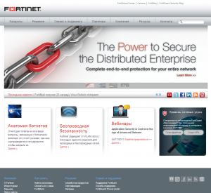 fortinet.su.PNG