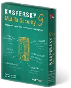 kms_9b_rus_big.jpg