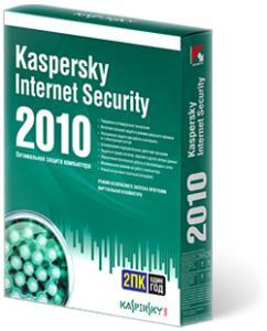kis2010_rus_big.jpg