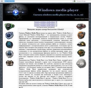 webalta001.jpg