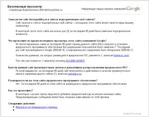 derevyashka.ru_1245767681997.png