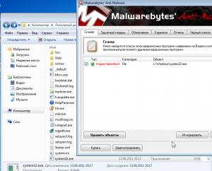 Anti Malware Лицензионный Ключ 2015 2 1 8 1057
