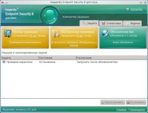 KES8Linux.jpeg