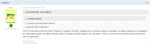 drweb_sergeyko.PNG
