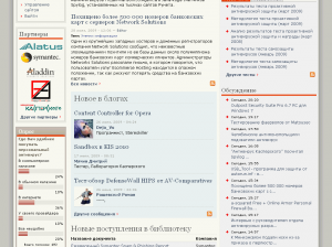 www_anti_malware_ru_blogs.gif
