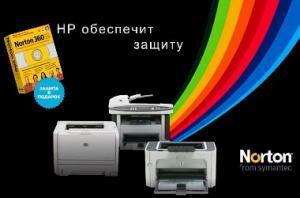 HP_N360.jpg