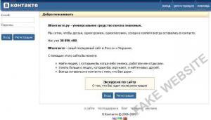 vkontakte.1.jpg