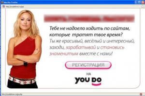 vkontakte.2.jpg