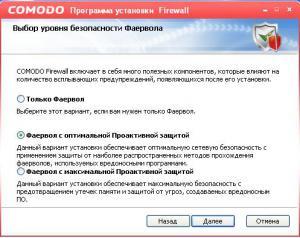Comodo_setup.JPG