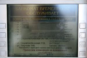 e1sm_vi.jpg