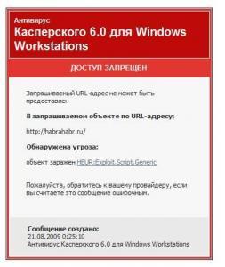 screen.JPG