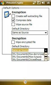 PrivateCrypto_3.jpg