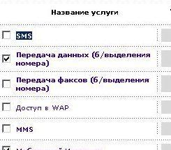 мегафон_1.jpg