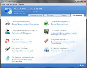 Auslogics_BoostSpeed_5_0_2_200_1.jpg