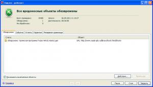hosts_html_detect.jpg