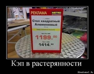 1262849537_x_ed79c906.jpg