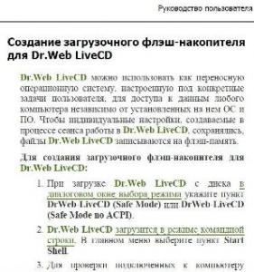LiveCD.JPG