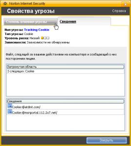 2008_10_31_NIS2008.png