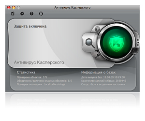 ill_mac_ru.jpg