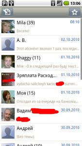 snap20101005_130637.png