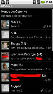 snap20101005_130840.png