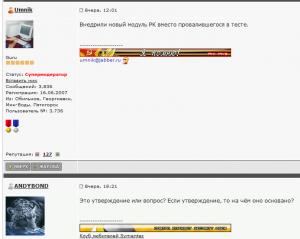 Norton_360_Version_5.0___Beta.___Форумы_Anti_Malware.ru_1287041101722.png