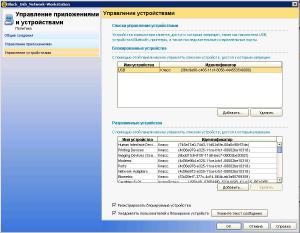 Block_USB.jpg