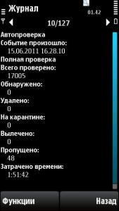 Scr000005.jpg