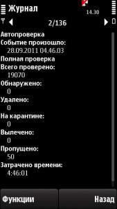 Scr000009.jpg