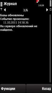 Scr000011.jpg