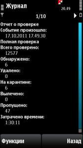 Scr000010.jpg