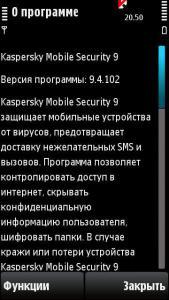 Scr000013.jpg